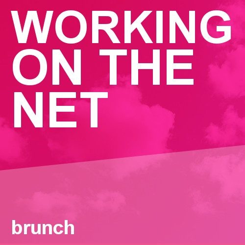 Working on the net